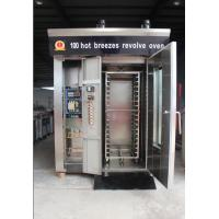 Best rotary oven price wholesale