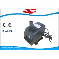Best 60W Elctrical AC submersible water pump wholesale