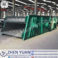 China Ore Incline Vibrating Screen on sale