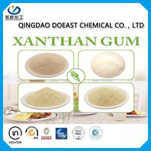 Yellow Powder Xanthan Gum Polymer Mesh 80 Cream White Powder EINECS 234-394-2