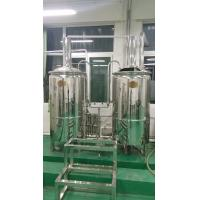 Best 2HL red copper commercial craft beer brewing systems for sale wholesale