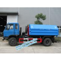 Buy cheap China factory supplied hydraulic lift Dongfeng 4x2 8 ton arm roll garbage truck from wholesalers