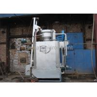 Quality Reaction Kettle Industrial Coal Gasifiers 99% Black Smoke Removal Efficiency wholesale