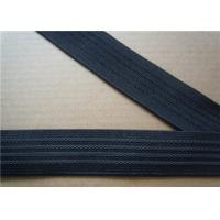 Best 25Mm No Slip Elastic Webbing Straps For Hammocks High Tensile wholesale