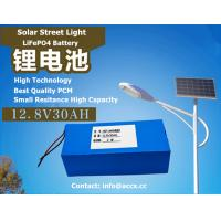 12.8V 30Ah LiFePO4 battery for solar street light 26650 battery pack with best quality