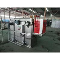 Best High Quality Electrocoagulation Wastewater Treatment for Power Plant / electro flocculator wholesale