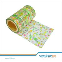 Quality Disposable Breathable Diaper PP Film wholesale