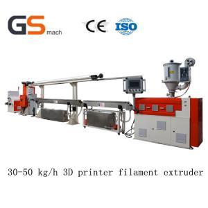 Best 30 50 Kg / H 3D Printer Filament Extruder / Extrusion Line , ABS Pla Filament Extruder wholesale