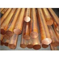 Best Copper Alloy Solid Copper Bar Free Cutting Rod Golden Yellow Industrial wholesale