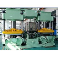 Best 300 Ton Clamp Force Vacuum Compression Rubber Molding Machine With Hydraulic And Power Motor wholesale