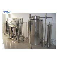 Best SS304 Reverse Osmosis Water Treatment System with active carbon and quartz sand wholesale