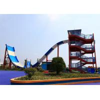 Best 12m Height Family Boomerang Water Slide wholesale
