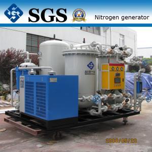 Quality Marine nitrogne generator/Marine nitrogen plant/Marine nitrogen generator for Oil&Gas/LNG wholesale