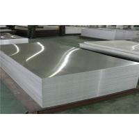 Best Flat T3 Temper 2024 Aluminum Plate In Aircraft Industry And Motor Sports wholesale