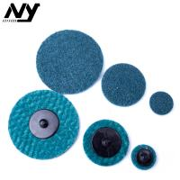 Best 1 Inch  Abrasive Sanding Discs Rust Corrosion Removing 8000 ~ 13000 RPM Available wholesale