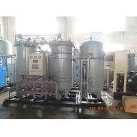 Best CE approved PSA Nitrogen Generator Equipment for Tire Production Line wholesale