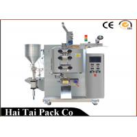 Best Flat or Sawtooth Type Cut Tomato Sauce Packaging Machine , Pouch Packaging Equipment wholesale
