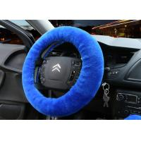 Cheap Purple Fur Automotive Steering Wheel Covers , Short Wool Steering Wheel Cover  for sale