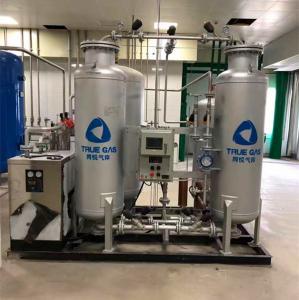 Best ISO Industrial Nitrogen Generator Psa N2 Generator For Nitrogen Blanketing System wholesale