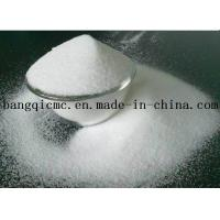 Buy cheap White Powder/MSDS Pre-Gelatinized Starch Supplier in China/High Viscosity from wholesalers