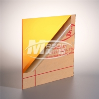 Buy cheap Outdoor Plastic Sheeting A2 Acrylic Sheet 3mm Decorative Acrylic Panels from wholesalers