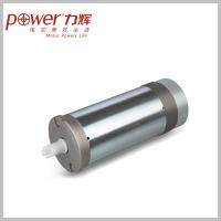 China Professional 24V Permanent Magnet DC Motors High Torque for Electric Door on sale