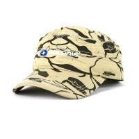 Best Flat Embroidery Camo Military Cadet Cap Adjustable For Unisex 56-60cm wholesale
