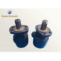 Best High Precision Parker Hydraulic Motor / BMER300 Low Speed High Torque Motor wholesale