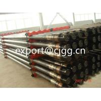 China Oil Drill Pipe API 5DP Petroleum Recovering Steel Seamless Tube O.D. 2 3/8'' - 51/2'' on sale
