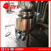 Best 100L To 20000L Stainless Steel Mixing Tanks With Simple Operation wholesale