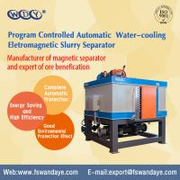 Buy cheap Water - Cooled Electromagnetic Slurry Magnetic Separator Machine For Kaolin , from wholesalers