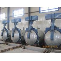 Buy cheap Chemical Textile Wood AAC Autoclave Steam Sterilization High Efficiency from wholesalers
