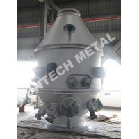 China ABS Project Chemical Process Equipment  316L / SA516 Gr.70  Reactor on sale