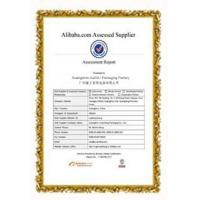 Guangzhou KAIDILI Jewelry Packaging Factory Certifications