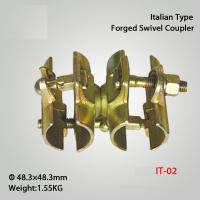 Buy cheap Italian Type Scaffolding Coupler Drop Forged Swivel Coupler from wholesalers