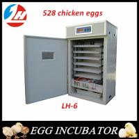 China whosale 528eggs Automatic chicken incubator,Poultry equipment  farm equipment on sale
