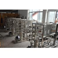Cheap Reverse Osmosis Water Purification Machines With Denmark  High Pressure Pump for sale