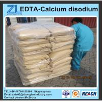 China 10% EDTA-Calcium disodium powder