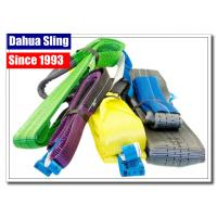 China Rainproof Double Ply Flat Lifting Slings Heavy Duty Tow Strap 4 Ton Capacity on sale