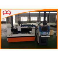 Quality 300W / 500W / 750W Metal Plate Fiber Laser Cutter With Multi Mode 50 Hz wholesale