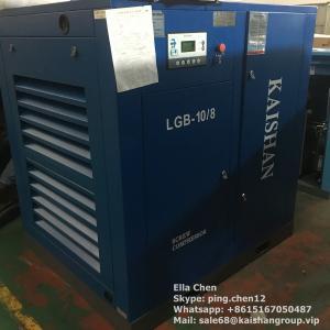 China 350 Cfm 116 Psi A/C Power Screw Type Air Compressor LGB-10/8 380V 410V 55KW on sale