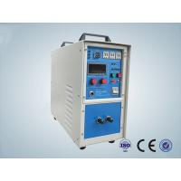 Best High Frequency Induction Heating Furnace LSW-16KW wholesale