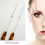 Best non surgical neck lift pdo thread cog3D19G100mm wholesale