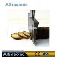 China Mini Ultrasonic Disk Cutter / Ultrasonic Food Cutting For Food Installed On Machine Or Lines on sale