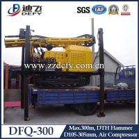 Best Portable Air Compressor DTH Water Well Drilling Rig DFQ-300 wholesale