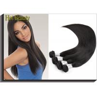 Best Unprocessed Virgin Peruvian Hair Extensions Silk Straight Style CE SGS wholesale