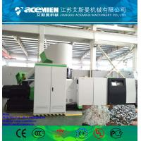 High quality two stage plastic recycling machine / scrap metal recycling machine / scrap metal recycling plant