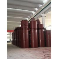 Buy cheap High Dust Collection Efficiency Air Scrubber Wet Gas Scrubber from wholesalers