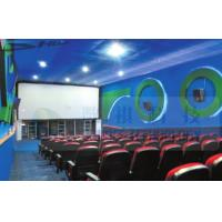 Best 4D Cinema Equipment Electric Pneumatic 3 Seat / 4 Seat Motion Chairs Leather wholesale