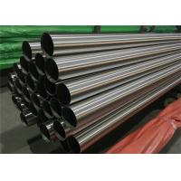 Best 316 Polished Stainless Tube Pickled Surface Custom Length For Chemical Industry wholesale